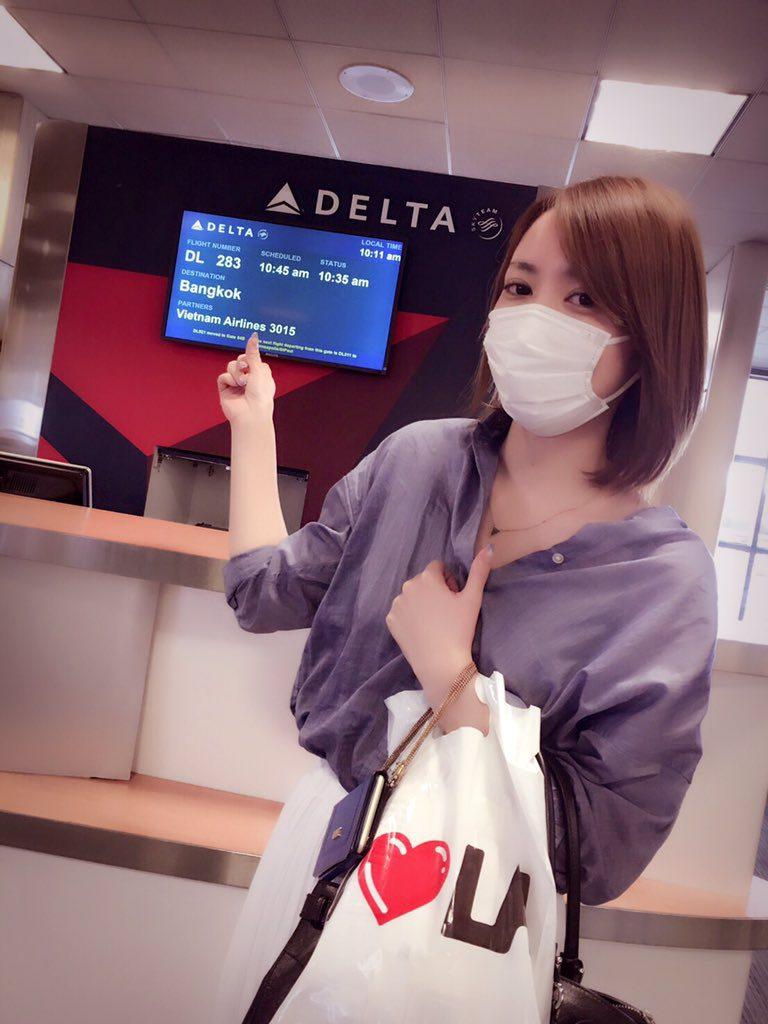 2016/7/4 (米) 帰りの便の空港でのエイルさん
