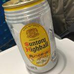 2016/6/19 帰りの新幹線でちょっと一杯
