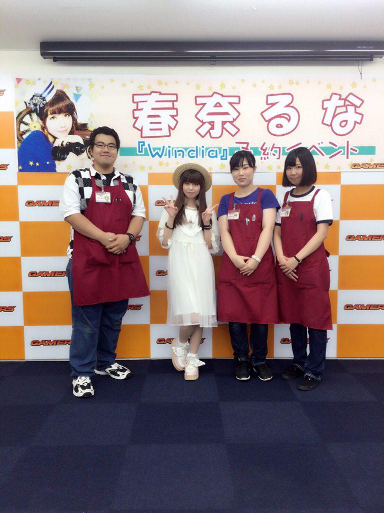 2016/9/9 ゲーマズ秋葉原本店での予約イベント