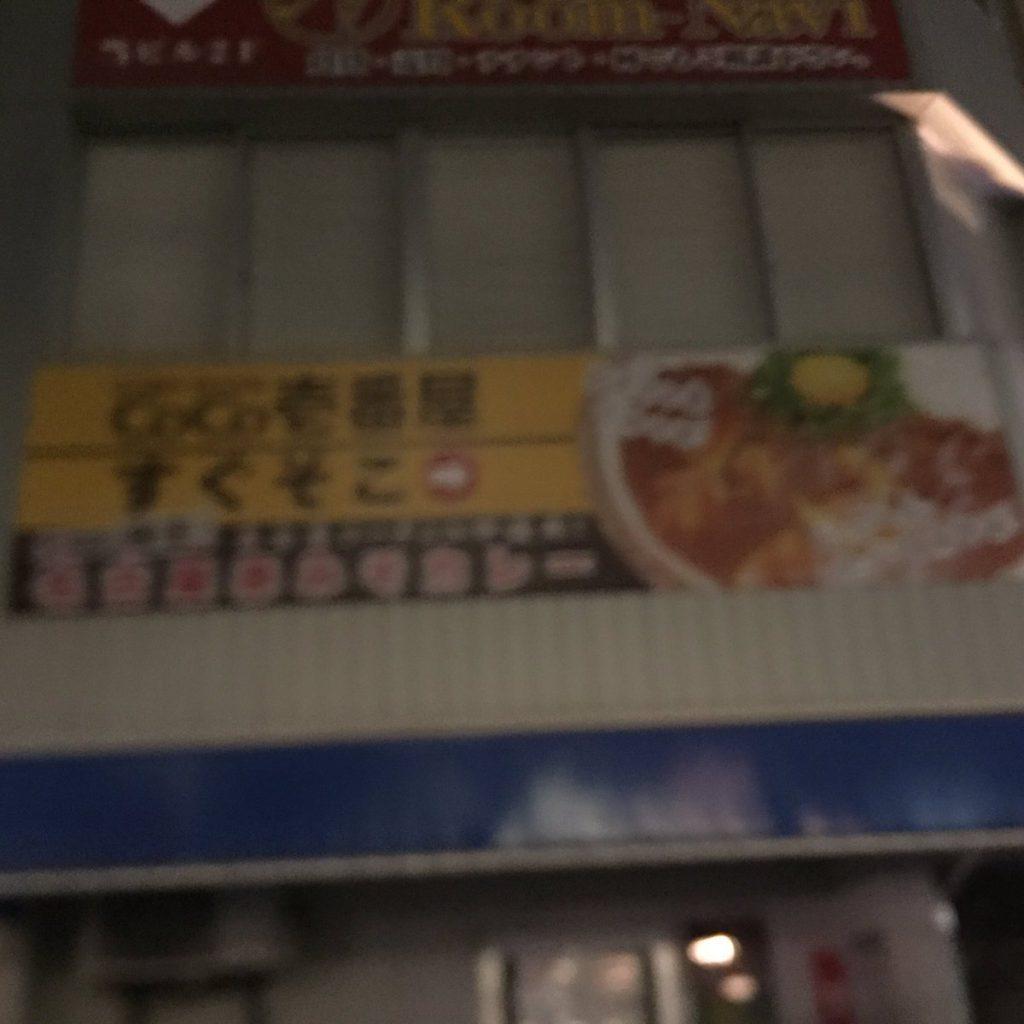 2016/10/22 のツイート 「きた」