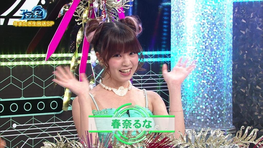 2015/12/31 アニソン・ハンター 年またぎ生放送SP