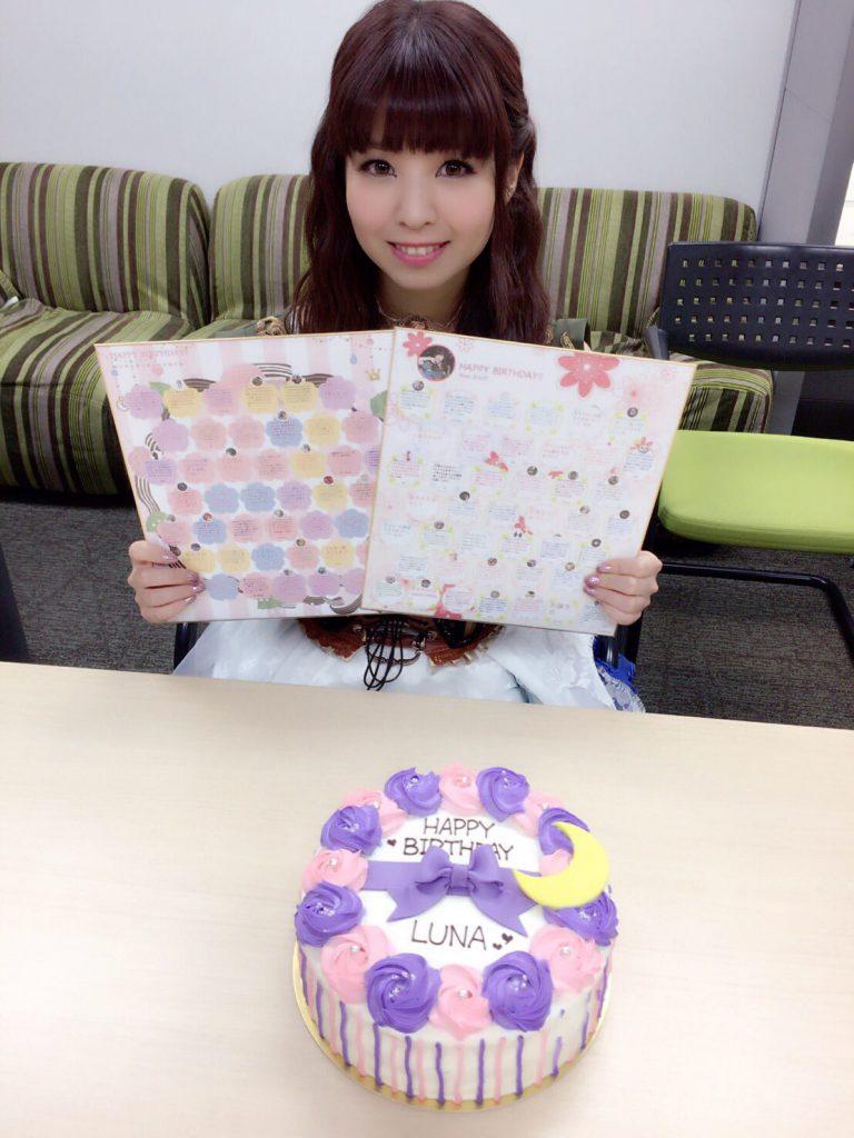 2016/10/11 (るなるの誕生日) LINE LIVE【ニューシングル「Windia」発売記念SP!!】
