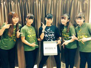 """2016/11/15 MaiMai@maimaitree のツイートより「【春奈るな LIVE TOUR 2016 """"Windia""""】先日、東京公演が無事終了^o^今回もcuteなるなるな世界のお手伝いを振付で携わらさせて頂きました。るなちゃん、関係者の皆様、お客様、お疲れ様でした!有難うございました!」"""