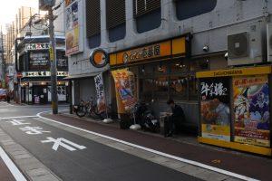 2016/11/5 ShinShinの近くに(80mぐらい),CoCo壱もありました。