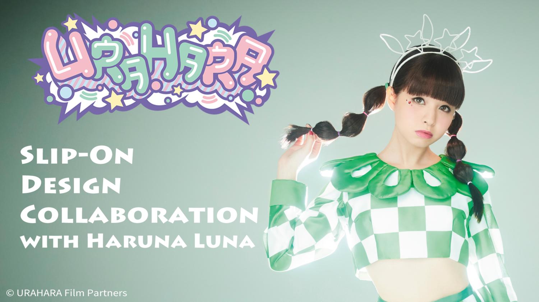 URAHARA × Luna Haruna Slip-On